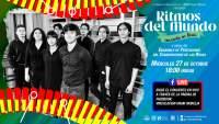 """Presenta UNAM Morelia concierto """"Ritmos del mundo"""""""