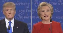 Ataques mutuos en el primer debate entre Clinton y Trump