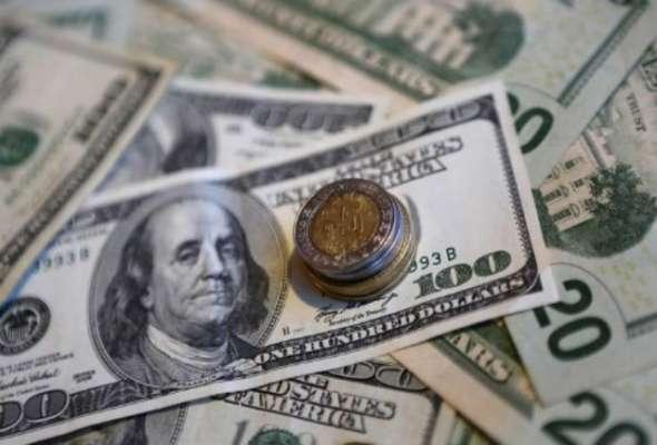 Dólar termina jornada cambiaria en hasta 20.98 pesos