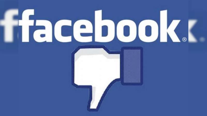 Usuarios de México reportan la caída de Facebook