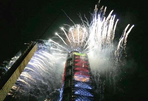 Manejo de finanzas públicas será responsable, asegura EPN en inauguración de la Torre Bancomer