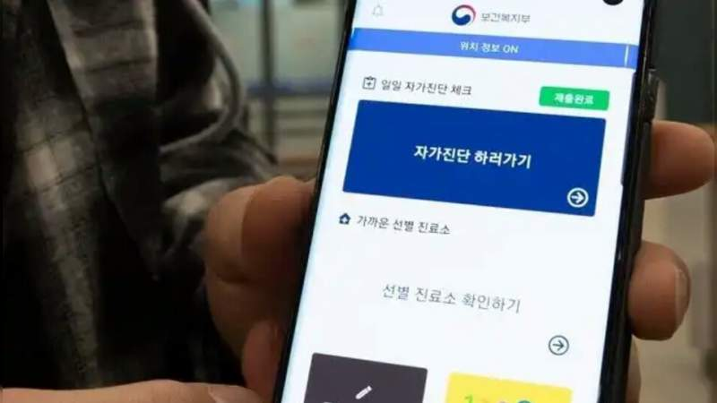 Crean app para detectar personas infectadas por coronavirus